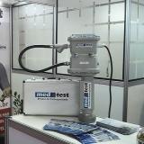 empresa que faz equipamentos para ensaio volumétrico em postos Amapá