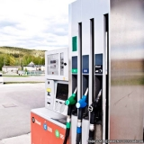 onde faz manutenção em postos de combustível nr 20 Porto Velho